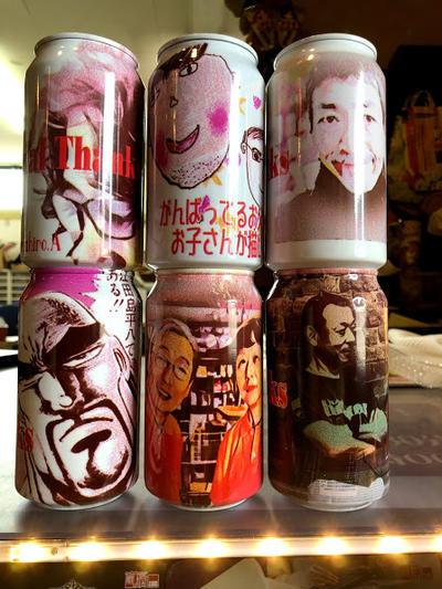 オリジナルデコ缶